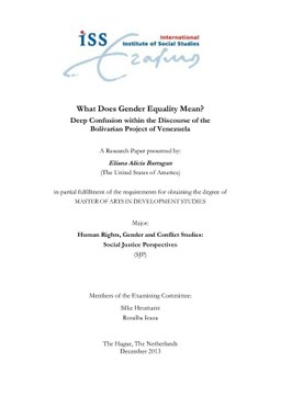 essays on gender equality